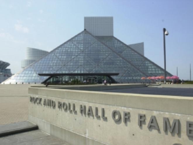 Museum Rock